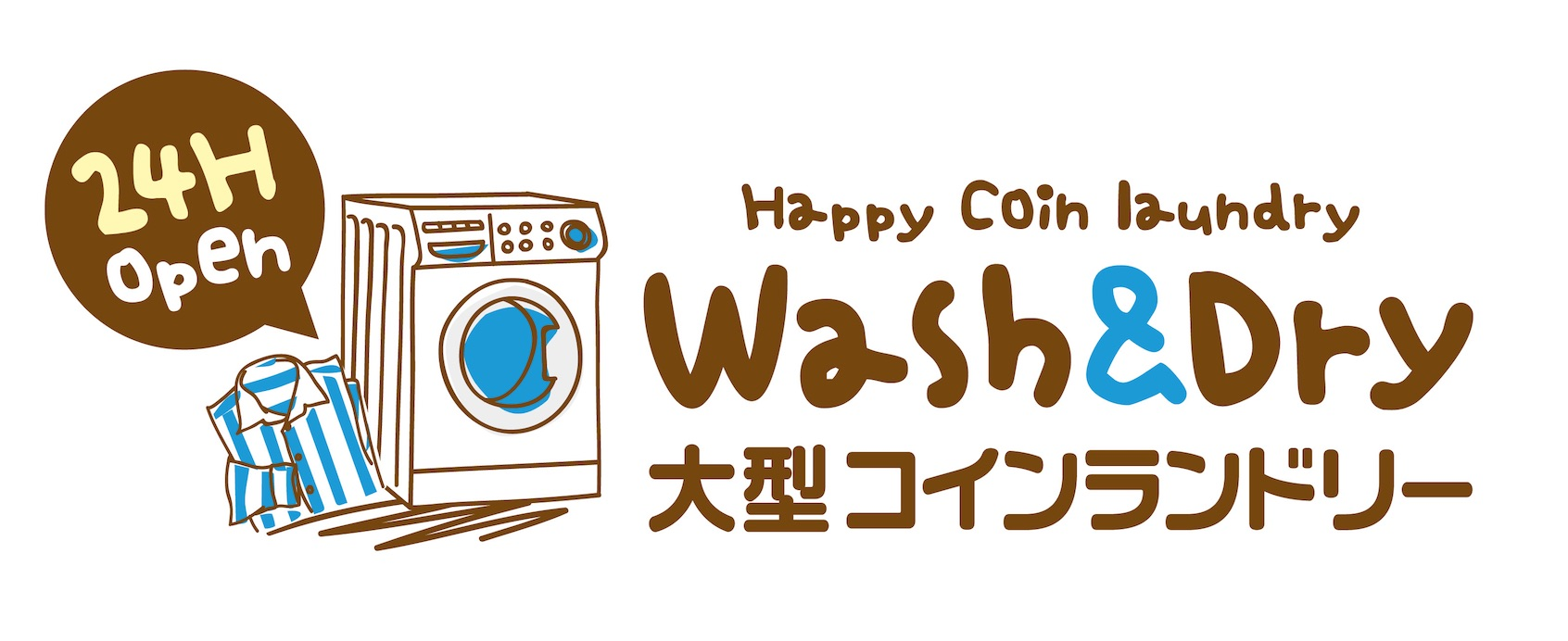 since2013  Wash&Dry24h草加八幡店