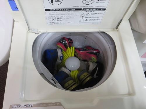 靴洗濯終了