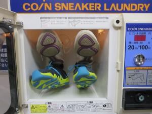 シューズランドリー靴乾燥
