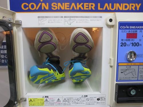 シューズランドリー靴乾燥 」